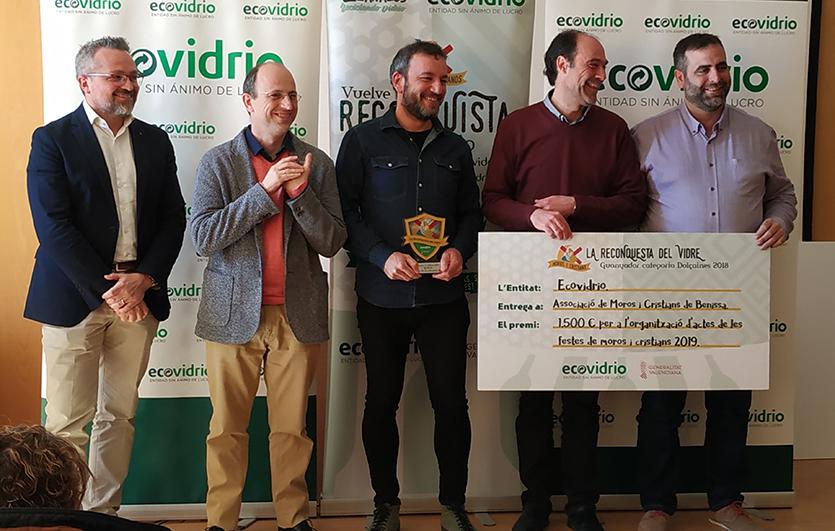 La-Reconquista-del-Vidrio-cierre-campaña-2018-Ecovidrio-Ecosilvo